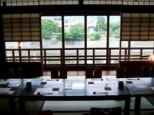 先斗町 四季 よし菜